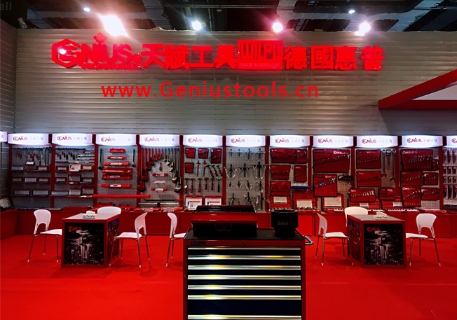 德国惠普工具WILPU参展第三十三届中国国际五金博览会盛况